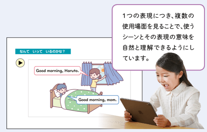Z会小学2年生英語