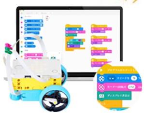 小学生向けプログラミング教室の無料体験おすすめ5選!