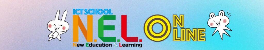 小学生向けプログラミング教室おすすめ13選を徹底比較!授業形態ごとに紹介