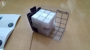 ピーターキューブ(頭のよくなる図形パズル)で遊んでみた我が家の口コミ